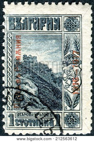 BULGARIA - CIRCA 1911: Postage stamp printed in Bulgaria, show Ruins of the Castle of Tsar Assen (overprint 1916, Occupation of Romania), circa 1911