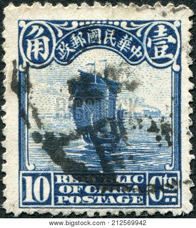 CHINA - CIRCA 1913: A stamp printed in China (Taiwan) is depicted Junk (postage stamp printed in London) circa 1913