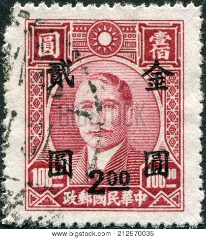 CHINA - CIRCA 1946: A stamp printed in China (Taiwan) shows a Chinese revolutionary and first president and founding father of the Republic of China Sun Yat-sen (overprint 1948) circa 1946