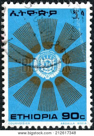 ETHIOPIA - CIRCA 1976: A stamp printed in Ethiopia shows the Coat of Arms in aureole (Sunburst Around crest) circa 1976