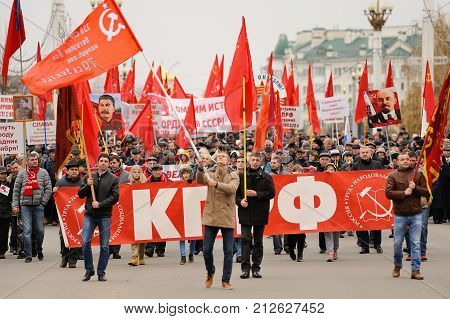 Orel, Russia, November 7, 2017: October Revolution Anniversary Meeting. Crowd Of People Marching Wit