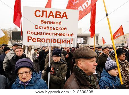 Orel, Russia, November 7, 2017: October Revolution Anniversary Meeting. Gloomy People Holding Red Co