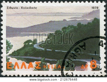 GREECE - CIRCA 1979: A stamp printed in Greece shows the natural landscape of Sithonia-Halkidiki circa 1979