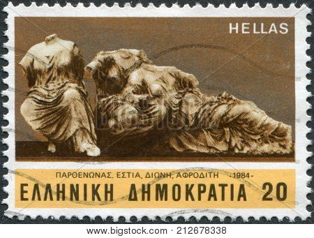 GREECE - CIRCA 1984: Postage stamps printed in Greece, dedicated to the Marble from the Parthenon, shows Hestia, Dione, Aphrodite, circa 1984