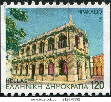 GREECE - CIRCA 1994: Postage stamps printed in Greece, shows Candia (Herakleion), town hall, circa 1994