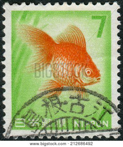 Japan - Circa 1966: Postage Stamp Printed In Japan, Shows Goldfish (carassius Auratus), Circa 1966