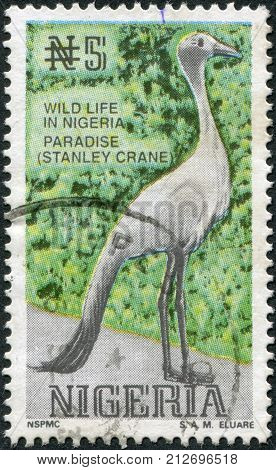 NIGERIA - CIRCA 1993: A stamp printed in Nigeria shows Stanley Crane (Grus paradisea) circa 1993