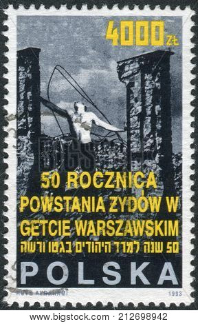 Poland - Circa 1993: Postage Stamp Printed In Poland Devoted To The 50Th Anniversary Of The Warsaw G