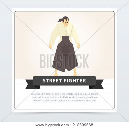 Street fighter banner, martial arts fighter cartoon vector element for website or mobile app with sample text