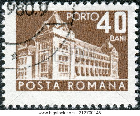 ROMANIA - CIRCA 1967: Postage stamp (stamp dues) printed in Romania shows the General Post Office circa 1967