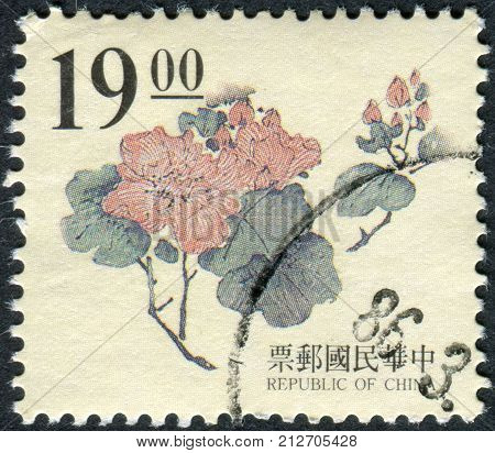 TAIWAN - CIRCA 1995: Postage stamp printed in Taiwan shows wood carving Ming dynasty peony flower circa 1995