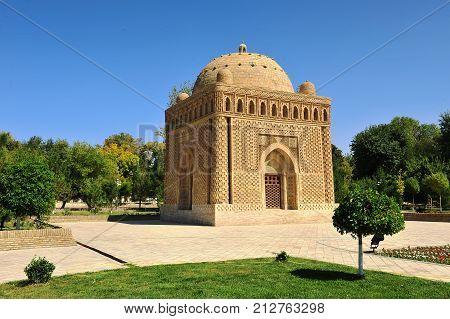 Bukhara Uzbekistan: Samani Ismail mausoleum old building