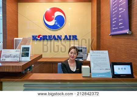 BUSAN, SOUTH KOREA - CIRCA MAY, 2017: indoor portrait of staff in KAL Lounge at Gimhae International Airport, Domestic Terminal.