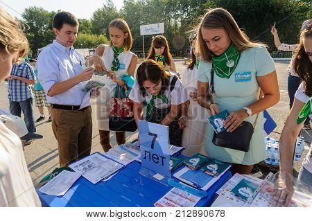 Registration On Open Day Of Sberbank. Tyumen