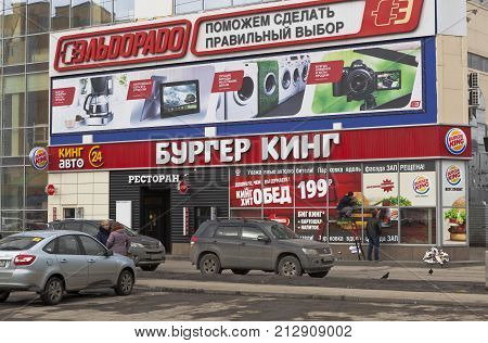 Vologda, Vologda region, Russia - March 11, 2015: Restaurant