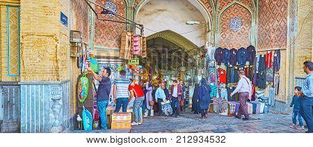 Trading Activity At The Entrance To Tehran Grand Bazaar