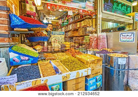 Spices And Dry Fruits In Tehran