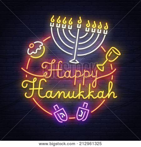 Happy Hanukkah neon sign. Neon sign. Hanukkah banner, logo, emblem and label. Bright signboard.