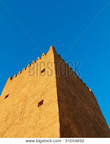 Souk Tower Wall