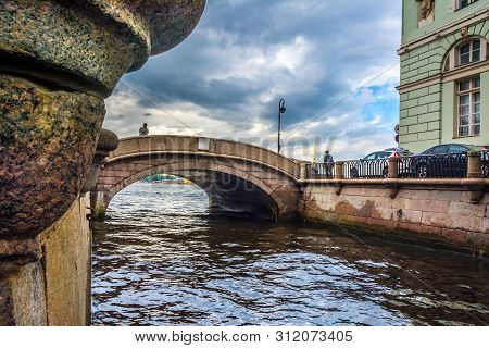 St. Petersburg, Russia - July 13, 2016: Palace Embankment, View On Peter And Paul Fortress, Neva Riv
