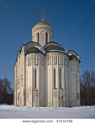 Saint Demetrius cathedral