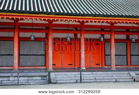 Kyoto, Japan - Dec 25, 2015. Architecture Of An Ancient Shinto Shrine In Kyoto, Japan. Shinto Shrine