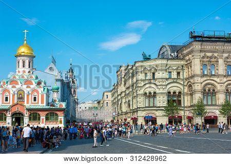 On Nikolskaya Street On A Summer Day, 06/22/2019, Moscow, Russia.