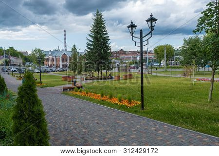 On Pushkin Square, 07/03/2019, Ivanovo, Ivanovo Region, Russia.