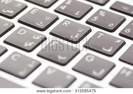 Arabic And English Keyboard - Closeup Shot