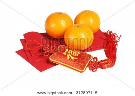 Chinese New Year Mandarin Oranges with Red Packets and Ornament on White Background - Chinese Character Meaning Fortune
