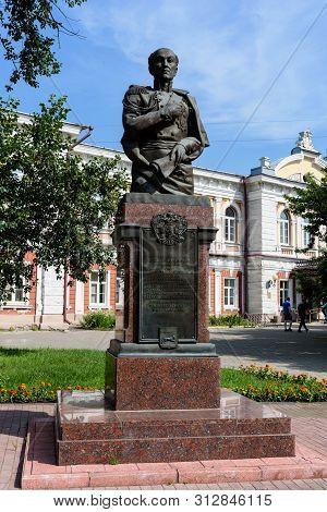 Russia, Irkutsk - July 6, 2019: The Monument Of Graf Speransky Of The Irkutsk Region, The Area Of Ti