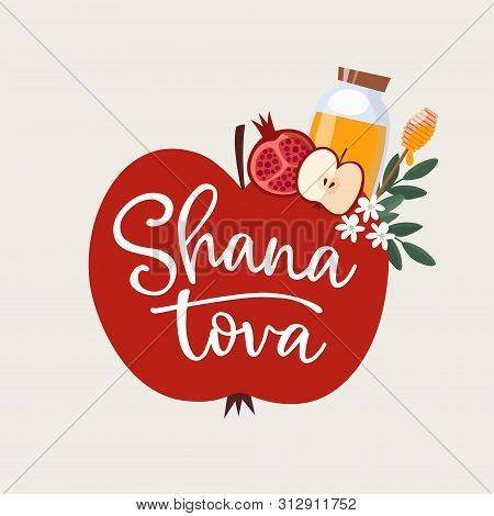Rosh Hashana, Jewish New Year Greeting Card, Invitation. Hand Lettering Shana Tova Text With Apple,
