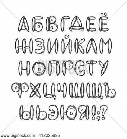Hand Drawn Cyrillic Doodle Font. Russian Cartoon Abc Alphabet.