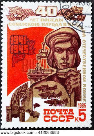 Ussr - Circa 1985: Postage Stamp 'home Front Workers'. Series: '40 Years Of The Victory Of The Sovie