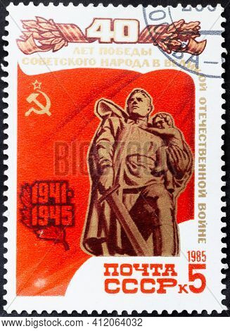 Ussr - Circa 1985: Postage Stamp 'soviet War Memorial'. Series: '40 Years Of The Victory Of The Sovi
