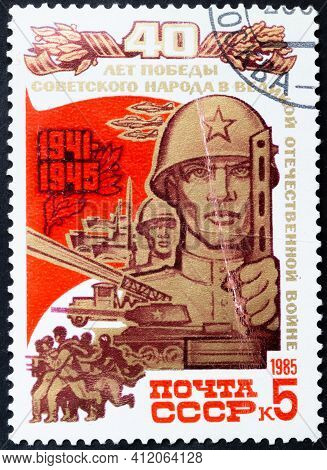 Ussr - Circa 1985: Postage Stamp 'soviet Warrior'. Series: '40 Years Of The Victory Of The Soviet Pe