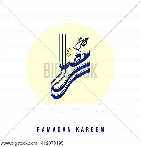 Ramadan Kareem Calligraphy Design. Arabic Text Mean Is Ramadan Kareem. Good Template Design For Rama