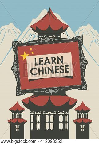 Vector Banner On The Topic Of Learning Chinese For Language Schools Or Online Courses. Decorative Il