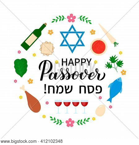 Happy Passover Lettering In English And Hebrew With Traditional Symbols. Jewish Holiday Circle Label