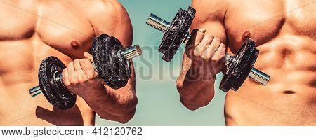 Dumbbell. Muscular Bodybuilder Guys, Exercises With Dumbbells. Muscles With Dumbbell