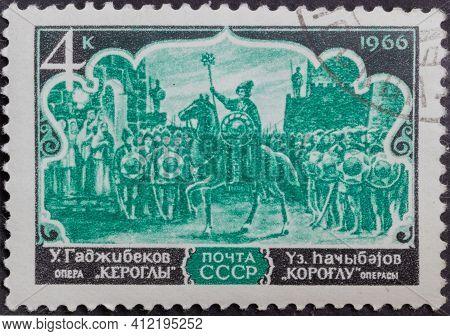 Ussr - Circa 1966: Postage Stamp ''koroghlu' Opera By Uzeyir Hajibeyov' Printed In Ussr. Series: 'op