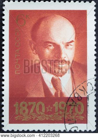 Ussr - Circa 1970: Postage Stamp 'portrait Of Lenin From Photo By M. Nippelbaum 1918' Printed In Uss