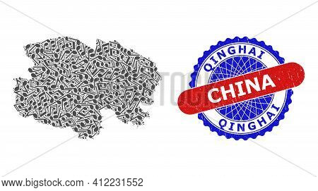Melody Notes Pattern For Qinghai Province Map And Bicolor Distress Stamp