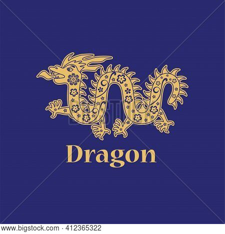Dragon. Chinese Horoscope 2024 Year. Floral Golden Ornament. Animal Symbol.