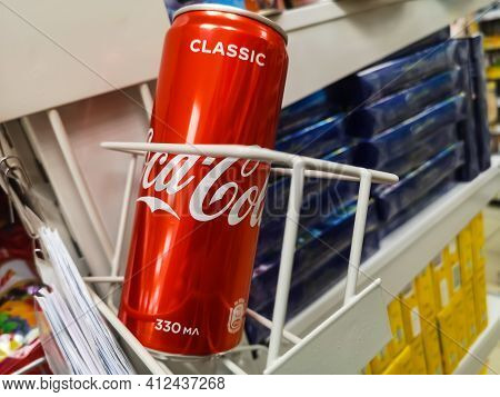 Sale Of An Aluminum Can Of A Carbonated Drink Of Coca-cola In A Supermarket 22.02.2021 In Russia, Ka