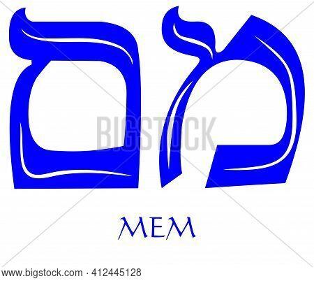 Hebrew Alphabet - Letter Mem, Gematria Water Symbol, Numeric Value 40, Blue Font Decorated With Whit