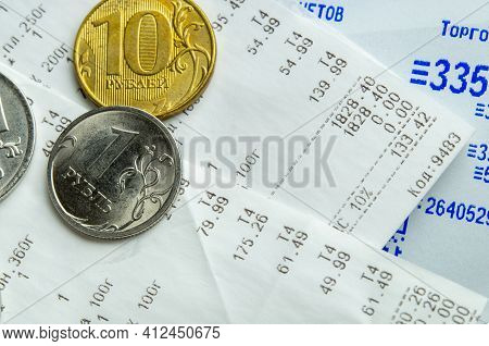Cash Receipt And Money Of The Russian Federation,