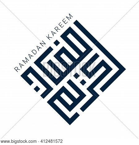 Square Kufic Calligraphy Ramadan Kareem Isolated On White Background. Ramadan Kareem Means Blessed R