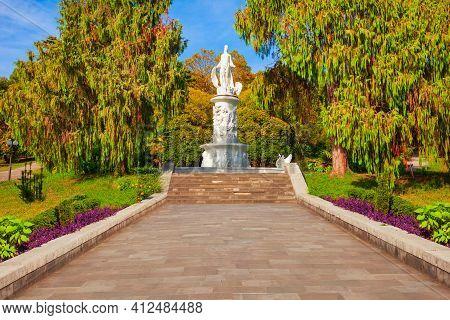 Sochi, Russia - October 04, 2020: Skazka Fountain In The Sochi Arboretum Park Of Unique Subtropical