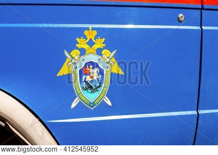 Samara, Russia - August 6, 2016: Emblem Of The Investigative Committee Of The Russian Federation On